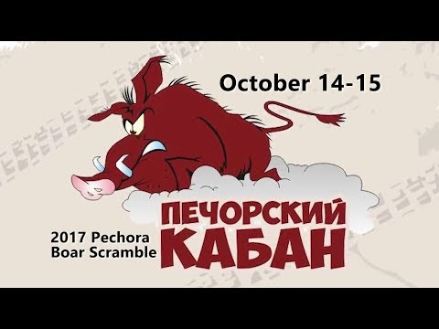 Pechora Boar Scramble 2017 and What Happened with Husaberg T