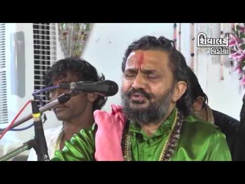 Santavani Vasudev maharaj