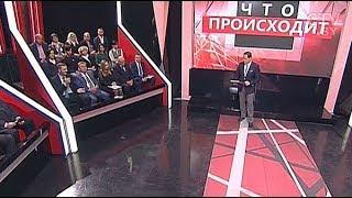 Наука в Беларуси: «Что происходит»