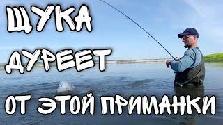 Рыбалка на щуку с лодки на водохранилище Джерки делают рыбалку
