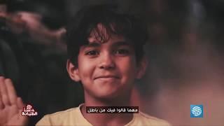 أغنية: وردة الجبانة .. إنتاج قناة ليبيا الأحرار