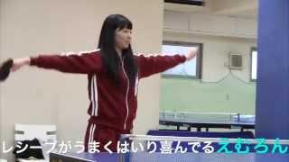日頃の練習の成果を試しに、 今回はとある中学校の学生と対戦! 【卓球...
