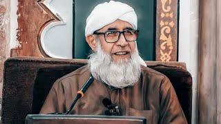 خطبة الجمعة لفضيلة الشيخ فتحي صافي خطيب جامع الحنابلة المظفري 18/5/2018