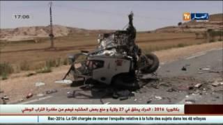 32 قتيلا في حادث مرور مروع بالطريق الرابط بين أفلو و الأغواط