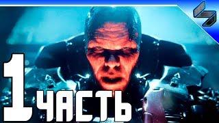 Rage 2 (Рейдж 2)➤ Прохождение На Русском Часть 1 ➤ На ПК [1080p 60FPS]