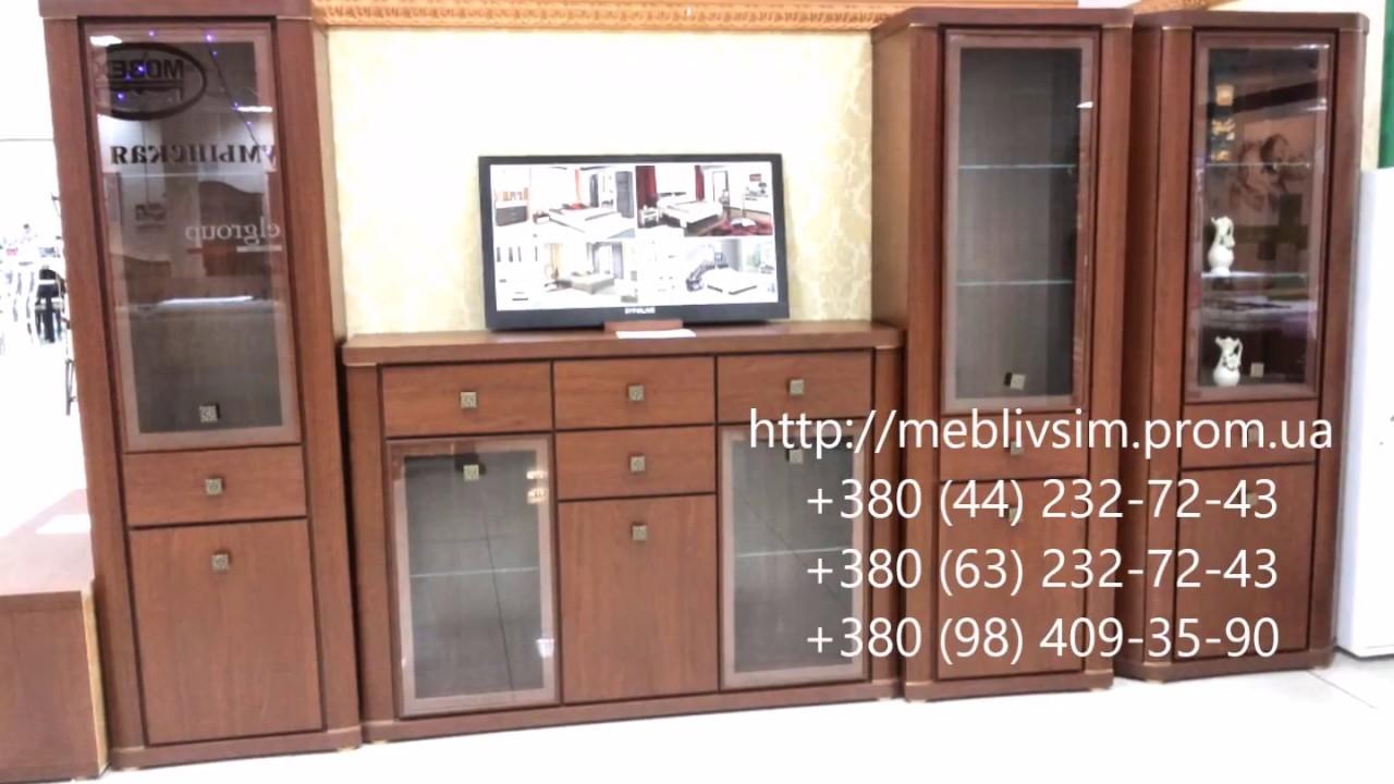 Стенка для гостиной «Денди» СМ 230 01 001 Краснодар - YouTube