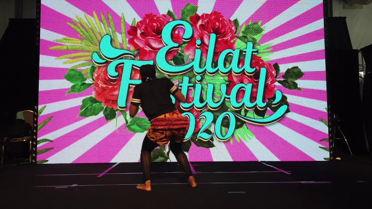 Download EILAT FESTIVAL 2020 (Israel) WITH AKOSUA