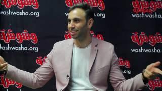 أحمد الشامي:' اسم مؤقت' و' فض اشتباك' طريقي للتمثيل