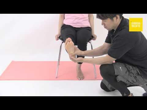 42足底腱膜のコンプレッションストレッチ指導法
