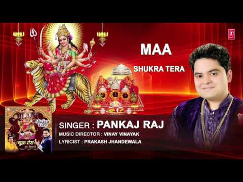 MAA PUNJABI DEVI BHAJAN BY PANKAJ RAJ I FULL AUDIO SONG I ART TRACK