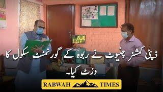 DC Chiniot ne government school Rabwah ka visit kya