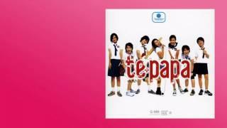 อย่าลืมคนรอ - เตปาป้า Tepapa