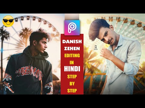 Danish Zehen Inspired Photo Editing Tutorial | Sun Light Effect Editing | Hunter Creation thumbnail