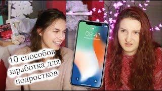 Apple снижает производство iPhone X. Как на этом заработать?