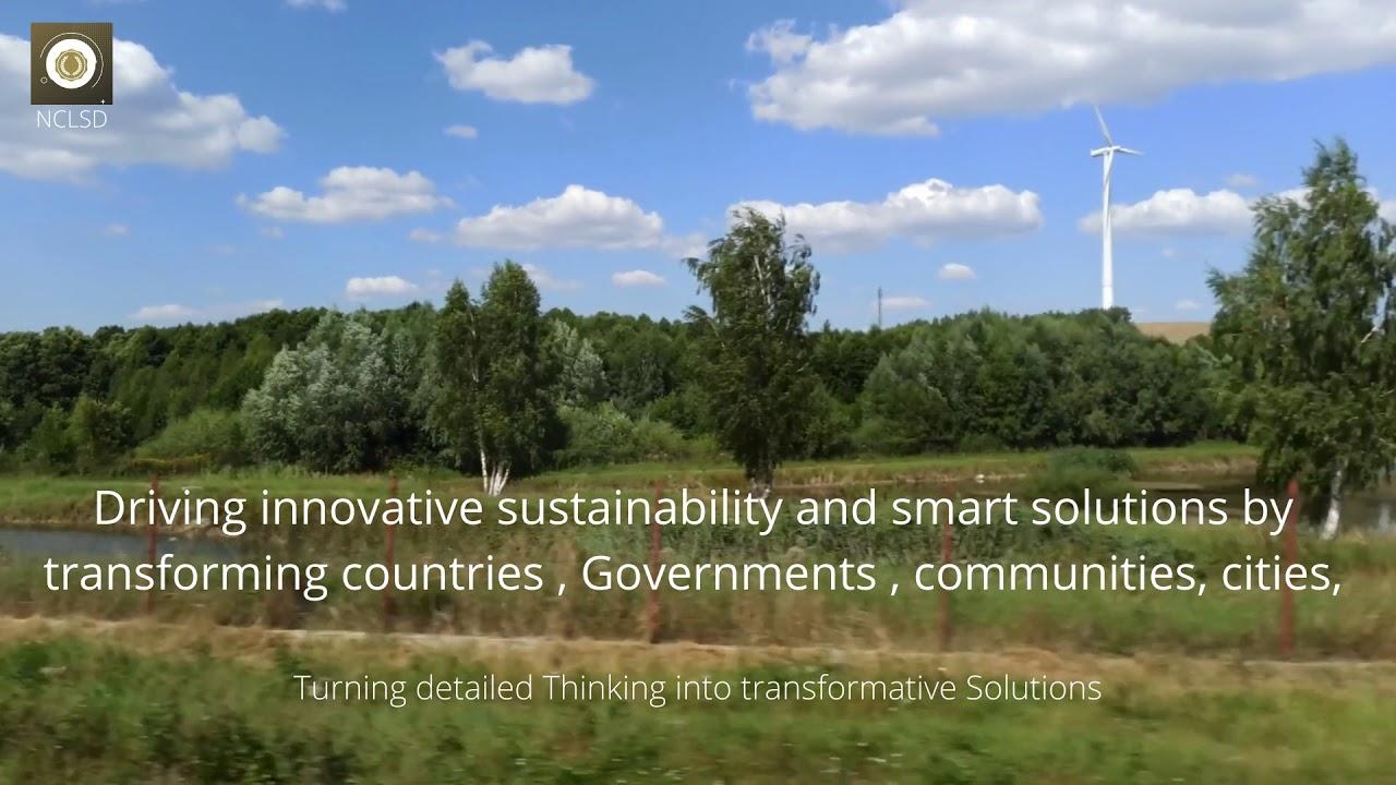 المركز الوطني للقيادة والتنمية المستدامة  National Center For Leadership & Sustainable Development
