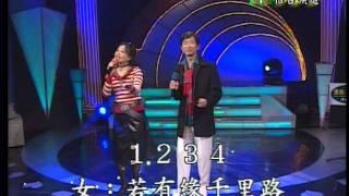 (信吉大舞台)        相逢的酒~謝進林VS謝秀香 (姐弟合唱)