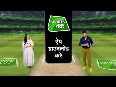 Sports Tak का नया धमाका, आ गया खेल की दुनिया का सबसे बड़ा App, Sports Tak App, करें Download  Sports