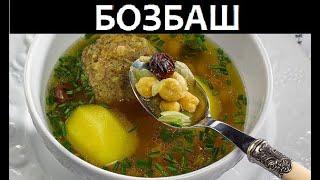 суп с опятами постный - и другое видео рецептов на сайте ...