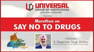 MARATHON From Derabassi to Universal Group of Institutions | NASHAMUKT PUNJAB-TANDRUST PUNJAB