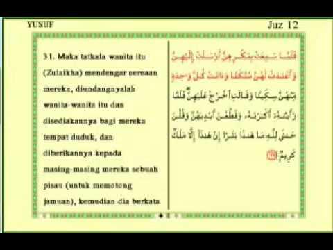 Qs Yusuf 31 - 33