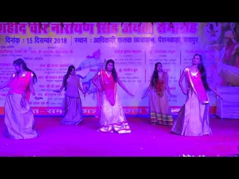 Shankar nagar girls hostel dance performanced 15dec2018 at pb