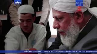 Intikhab-e-Sukhan   27 May 2017