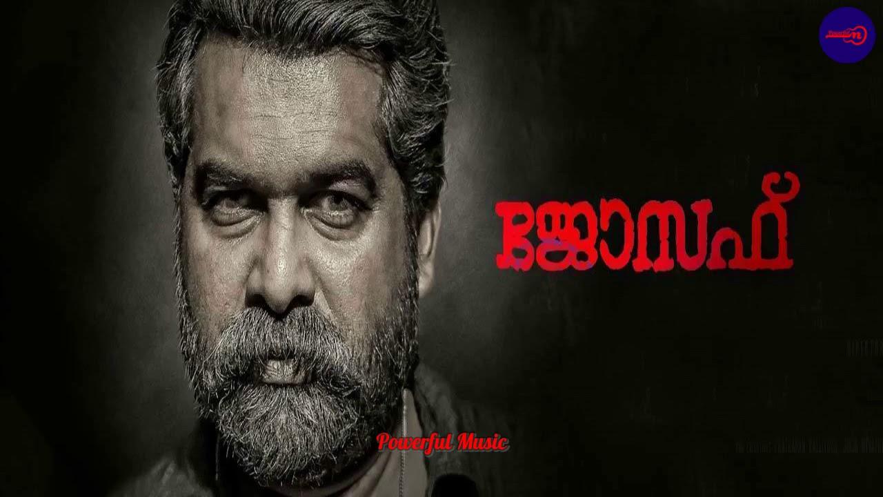 Download Poomuthole || JOSEPH Malayalam Movie MP3 Song || Audio Jukebox || Powerful Music World