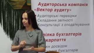 видео Аграріям спростили реєстрацію податкових накладних
