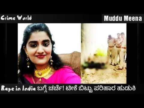 Rape In India - Crime World