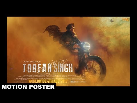 toofan-singh-(motion-poster)-ranjit-bawa-|-white-hill-studios-|-releasing-on-4th-aug