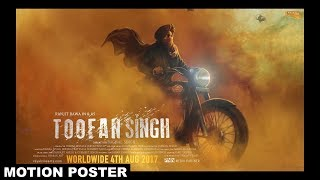 Toofan Singh (Motion Poster) Ranjit Bawa   White Hill Studios   Releasing on 4th Aug