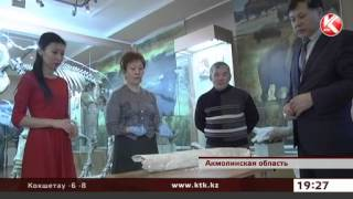 Акмолинский тракторист обнаружил археологическую находку