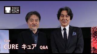 登壇ゲスト:Q&A:役所広司(俳優)、黒沢 清(監督) 第31回東京国際映...