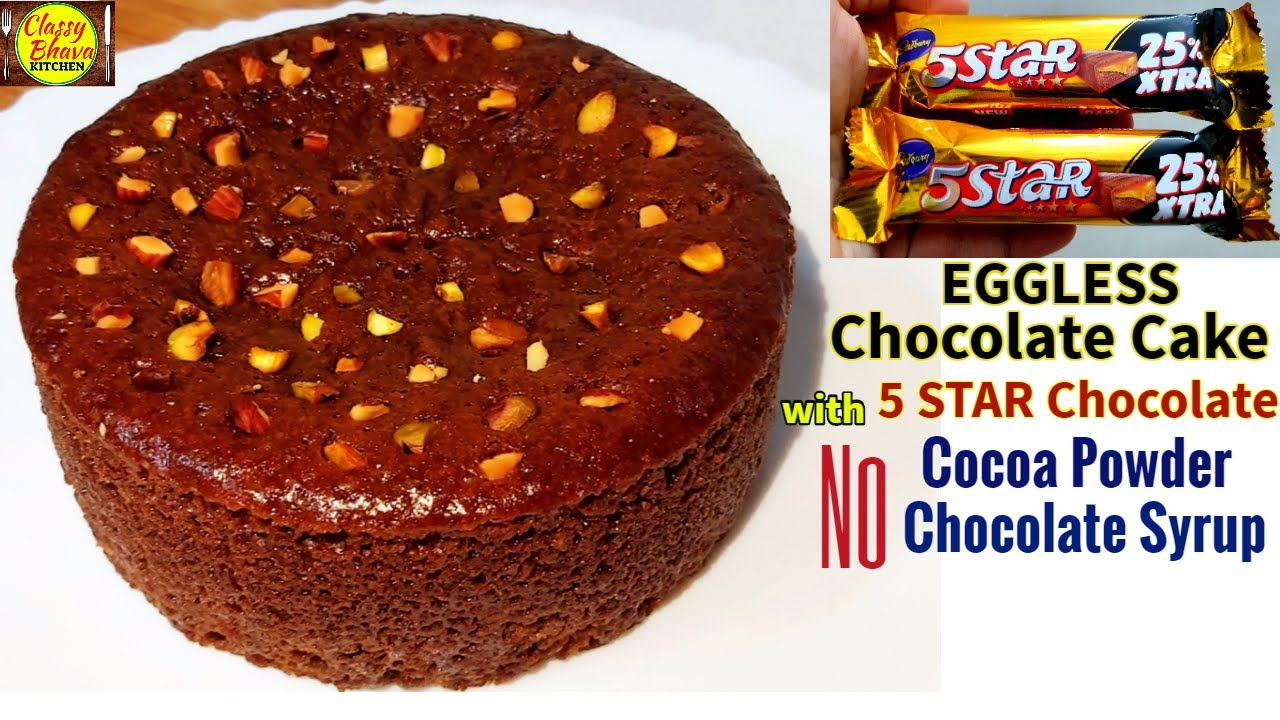Eggless chocolate cake | chocolate cake | how to make chocolate cake | Eggless cake|CAKE WITH 5 STAR