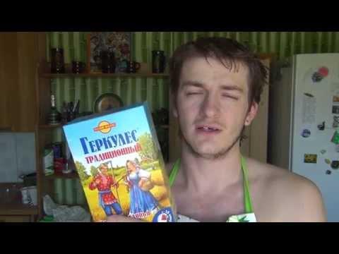 Овсяные хлопья ГЕРКУЛЕС традиционный / Russian Cereal Oat-flakes — Unpack&Review World Food
