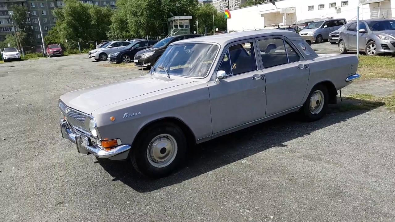 Срочный выкуп авто ! Выкупили Ретро автомобиль ГАЗ-24 Волга 1979 года