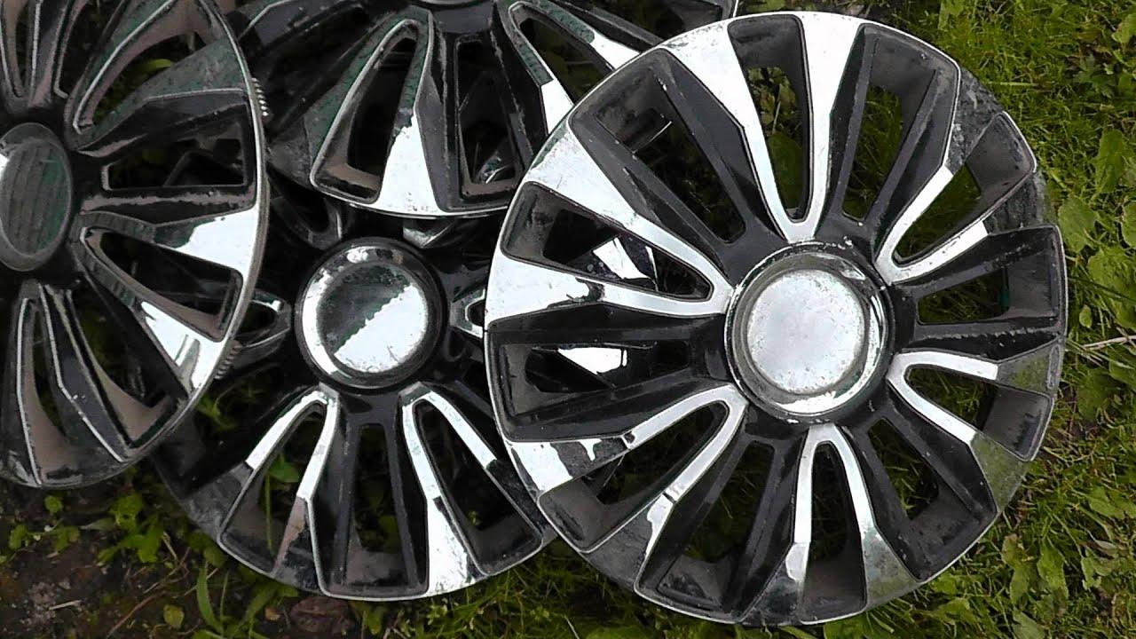 Диск литой орбис r14 артикул: 21910310101510. Рекомендованная цена: 3 715 руб. Оригинальные колесные литые диски подчеркнут внешний вид вашего автомобиля. Подробнее. Колпак колеса калина r14 артикул: 21920310201000. Рекомендованная цена: 705 руб. Оригинальный колпак колеса для.