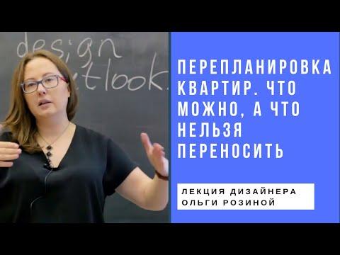 Как заказать проект для МосЖилИнспекции