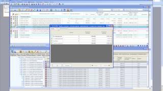 ВЕБИНАР. Сметная программа АРОС-Лидер: составление смет, групповые операции и др.