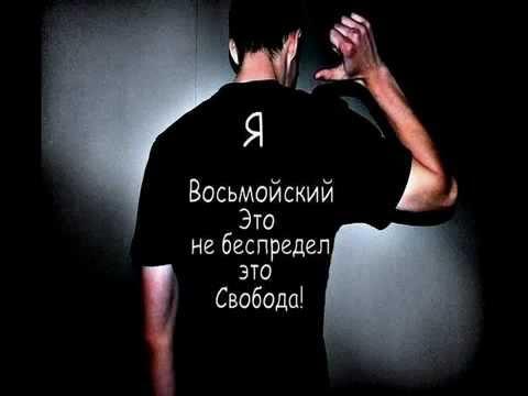 Копия видео Can Varavskoy _Cavan-_-Oglan-_-(_FiRKO_PRODUCTION_)_-_HD_-_DJ FIRKO VASMOY