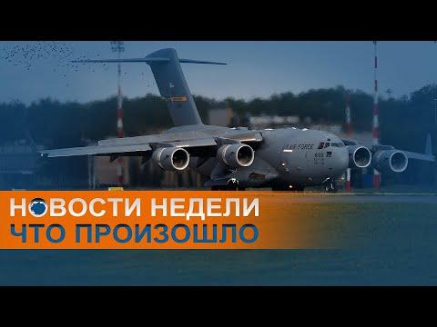 Кадыров госпитализирован, США помогают России с ИВЛ: коротко о событиях недели
