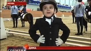 Кремлёвская школа верховой езды