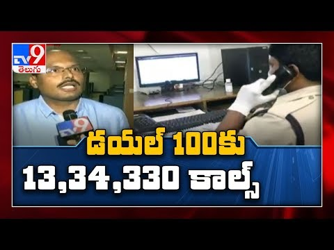Over 13 lakh calls made to 'Dial 100' during COVID 19 lockdown period in Telangana – TV9 (Video)