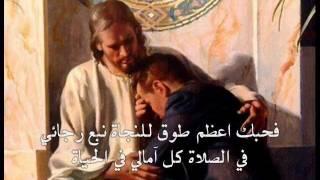 علمني انتظرك يا رب