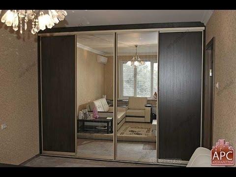 Встроенный шкаф купе с зеркальными дверями на заказ