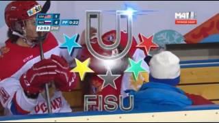 Зимняя Универсиада. Almaty 2017. USA - RUS.  2nd period. 1:6