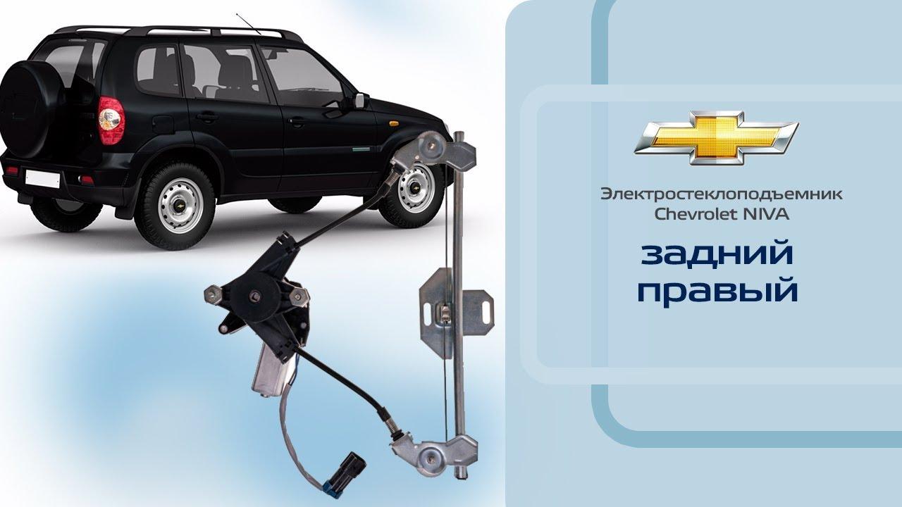 Комплектации и характеристики chevrolet niva с описанием и фото. Продажа автомобилей шевроле нива от официального дилера в москве. Комплектации и цены на chevrolet niva 2017-2018 года. Удобный сервис по подбору автомобилей chevrolet.