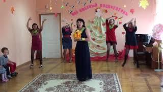 Обложка Песня Милочки Горцуевой 27 сентября прозвучала на нашем празднике в МКДОУ 24 Милочка спасибо