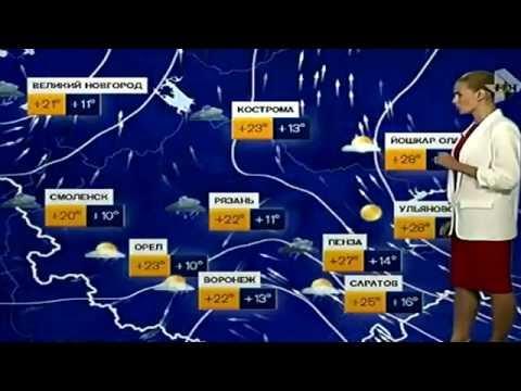 Погода сегодня, завтра, прогноз погоды на 3 дня от 26.5.2016