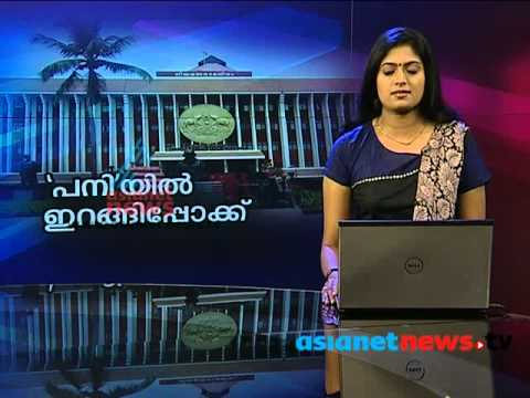 Asianet News@1pm 11th May 2013 Part 1